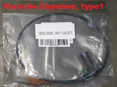 Porsche Cayenne BDP-sensor